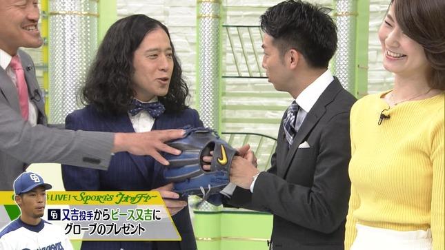 秋元玲奈 追跡LIVE!SPORTSウォッチャー 28