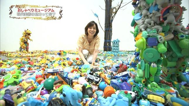 八木亜希子のおしゃべりミュージアム 08