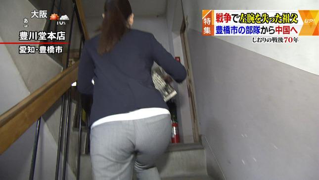 鈴木しおり UP! 03