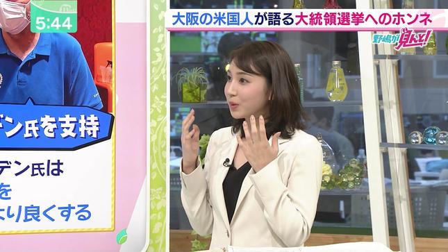 野嶋紗己子 ちちんぷいぷい 14