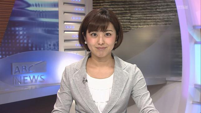 大野聡美 ごきげん!ブランニュ ABC NEWS 08