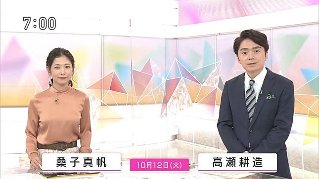 桑子真帆 おはよう日本 9