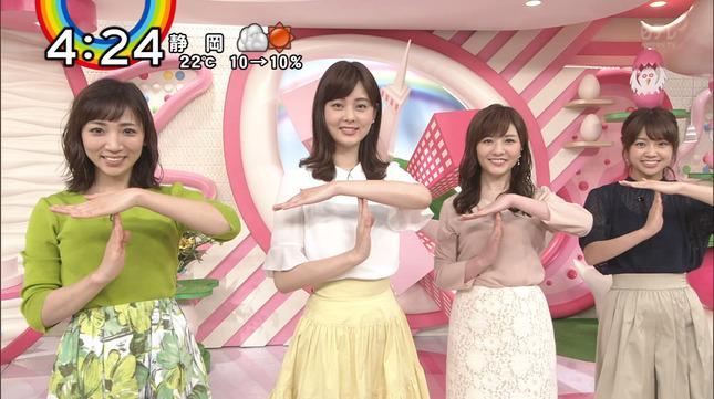 佐藤梨那 Oha!4 バズリズム02 Fun!BASEBALL!! 9