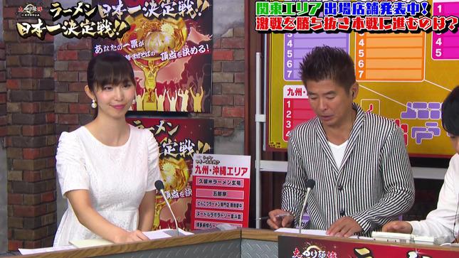 塩地美澄 ラーメン日本一決定戦 予選通過発表 15