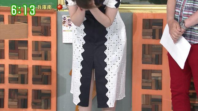 虎谷温子 す・またん! 8