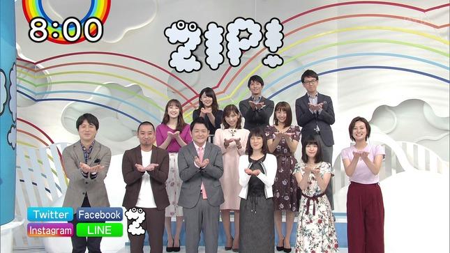 宮崎瑠依 徳島えりか ZIP! 12