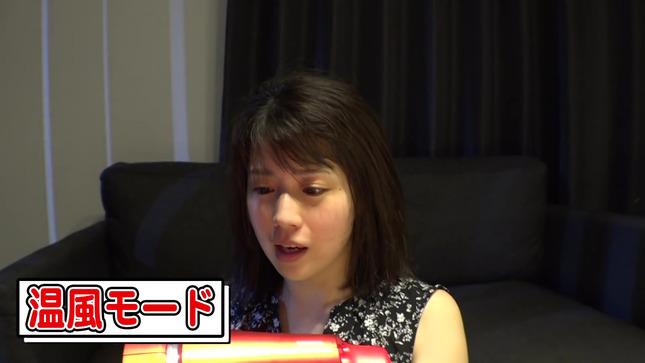 田中萌 美容グッズ漬け生活! テンション上がった度でランキング 13