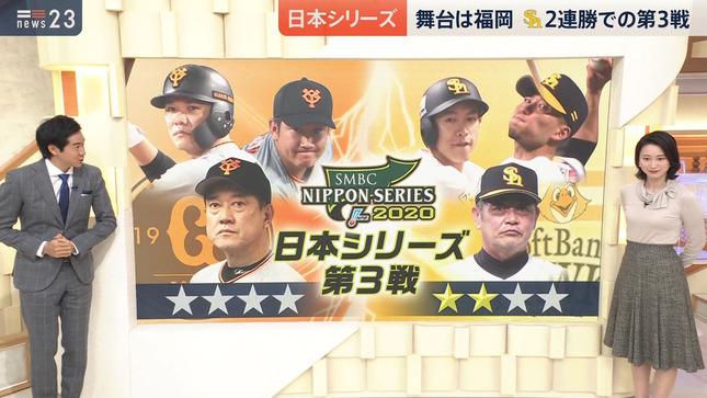 小川彩佳 news23 TBSニュース 15