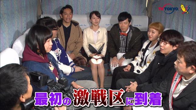 片渕茜 2020超激ウマ大捜索!ラーメン食べまくりバトル 11