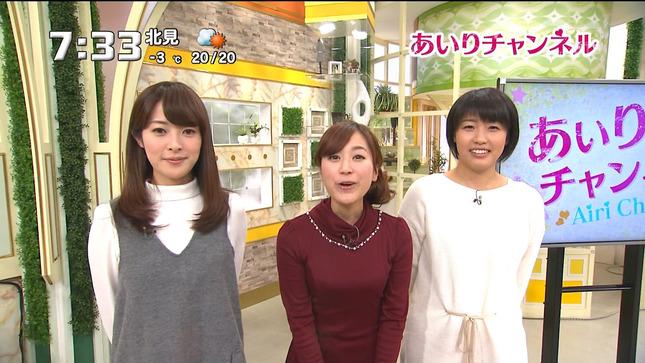 石沢綾子 大野恵 イチオシ!モーニング 09
