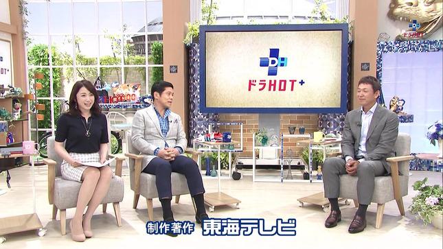 上山真未 ドラHOT+ 13