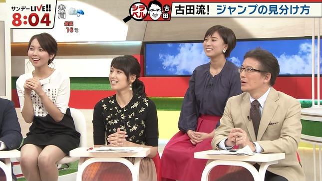 ヒロド歩美 サンデーLIVE!! 7