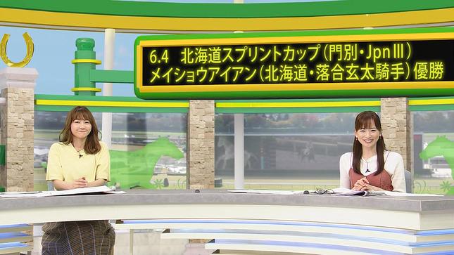 皆藤愛子 踊る!さんま御殿!! BSイレブン競馬中継 プレバト!! 5