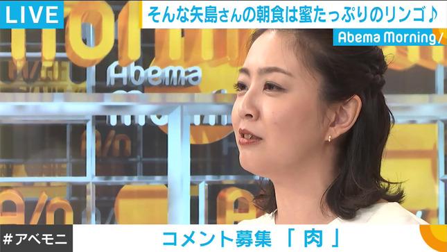 矢島悠子 AbemaMorning サンデーLIVE!! 6