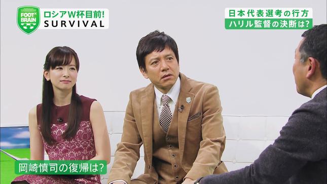 皆藤愛子 FOOT×BRAIN 12