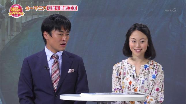 """池田伸子 世界""""超驚き!""""テーマパークの旅 1"""