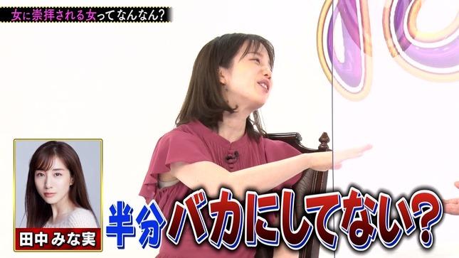 弘中綾香 ノブナカなんなん? 3