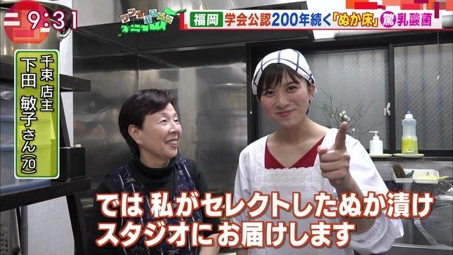 山本雪乃 モーニングショー 12