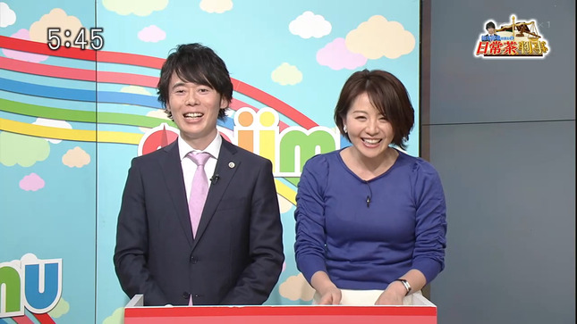 大橋未歩 5時に夢中! ワールドビジネスサテライト 15
