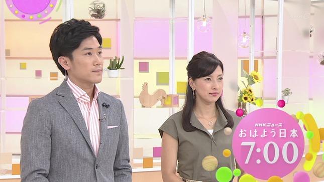 小郷知子 おはよう日本 上村陽子 1