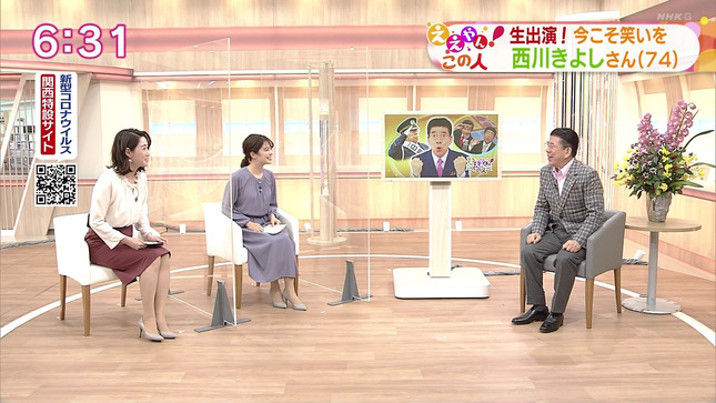 牛田茉友 ニュースほっと関西 列島ニュース 4
