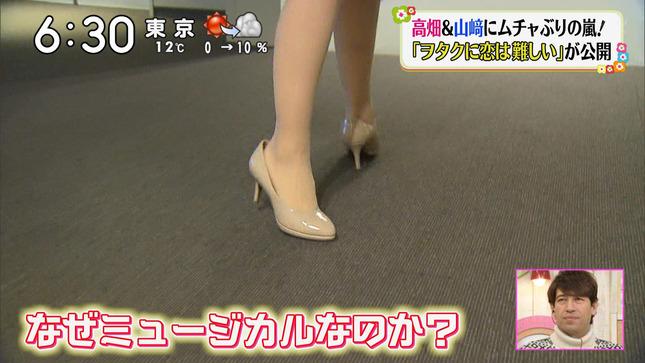 佐藤真知子 ズームイン!!サタデー 4