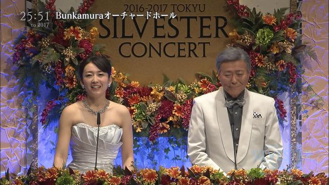 狩野恵里 ゆうがたサテライト ジルベスターコンサート 9