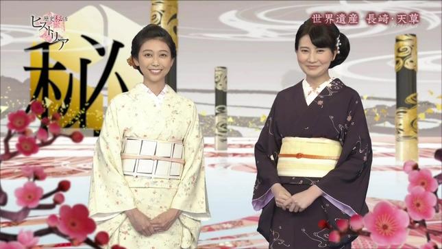 庭木櫻子 歴史秘話ヒストリア 井上あさひ 12