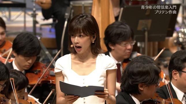 加藤綾子 クラシック音楽館 N響ほっとコンサート19
