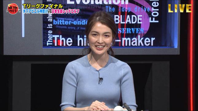 福田典子 SPORTSウォッチャー 卓球ジャパン! 2