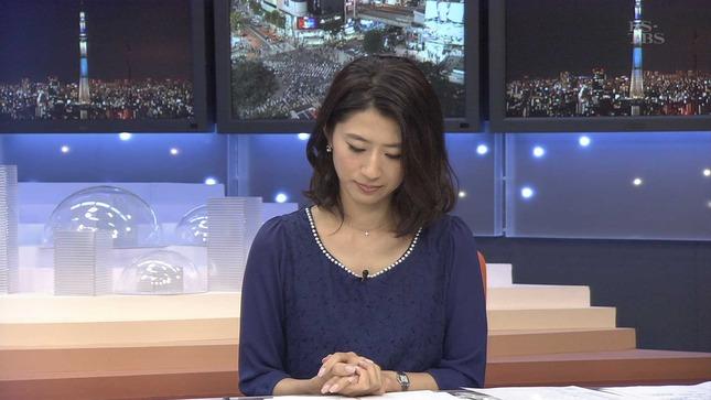 岡村仁美 時事放談 報道特集 06
