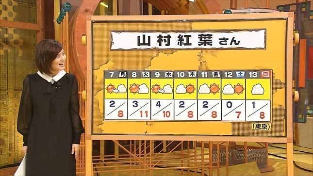 鈴江奈々バンキシャ! 黒スト キャプチャー画像 47