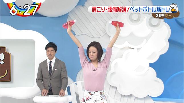 徳島えりか ZIP! 3