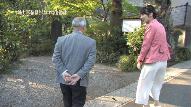 福田佳緒理 魅力再発見!越中富山紀行 9