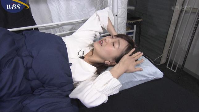 片渕茜 ワールドビジネスサテライト 11