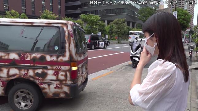 山本里菜 スイモクチャンネル 5