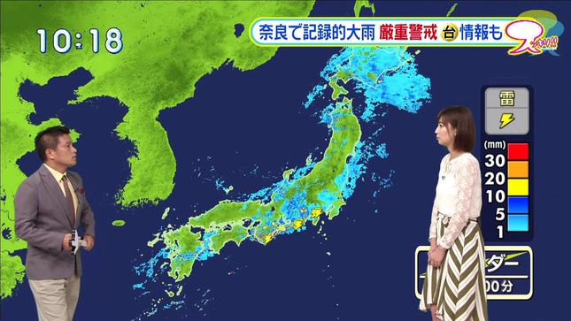 畑下由佳 スッキリ!! 9