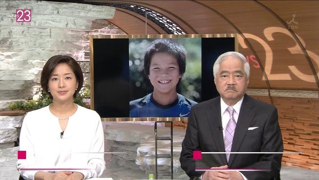 膳場貴子 News23 14