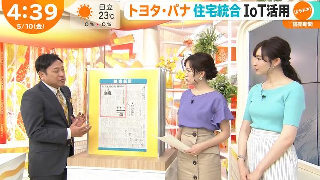宇賀神メグ サンデー・ジャポン はやドキ! JNNニュース 11