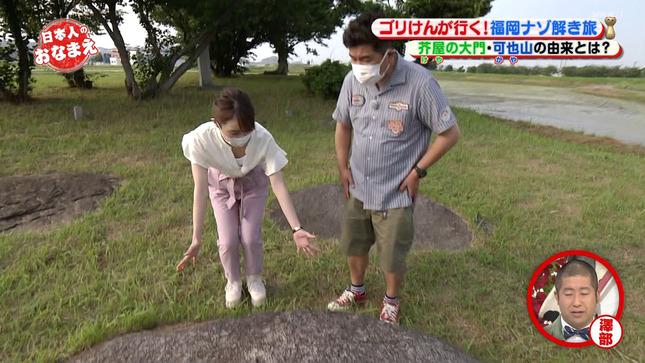 野口葵衣 日本人のおなまえ 9