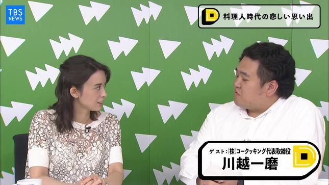 堀口ミイナ Dooo 10