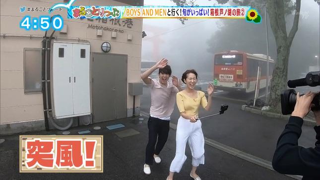 小野澤玲奈 まるごと 2
