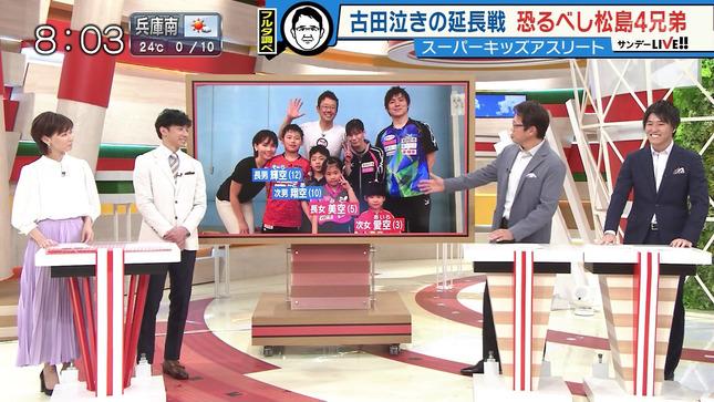ヒロド歩美 サンデーLIVE!! 14