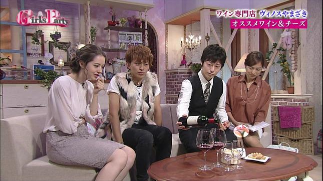本谷育美 GirlsParty 8