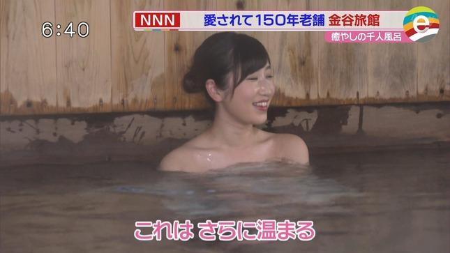 臼井佑奈 news every 静岡 15