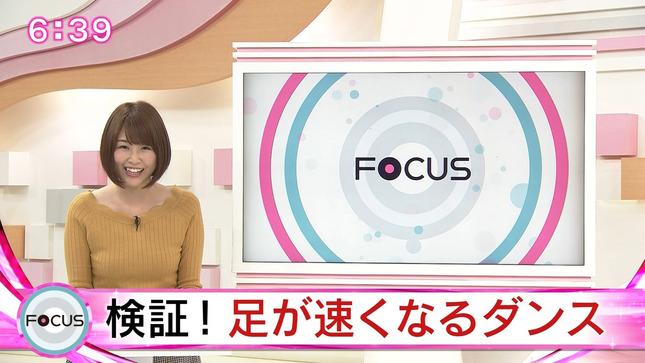 垣内麻里亜 news every しずおか 6