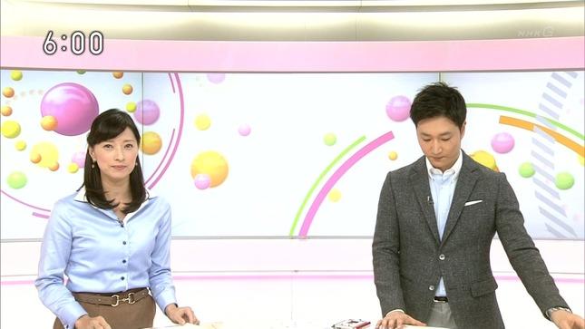 小郷知子 おはよう日本 クローズアップ現代+1