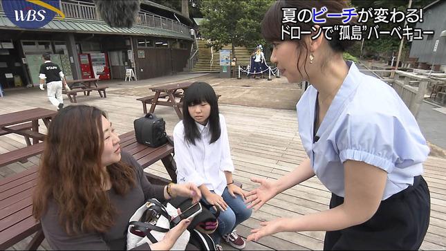 須黒清華 ワールドビジネスサテライト 大江麻理子 10