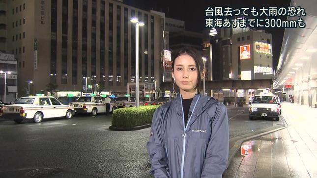森川夕貴 サンデーステーション 報道ステーション 1