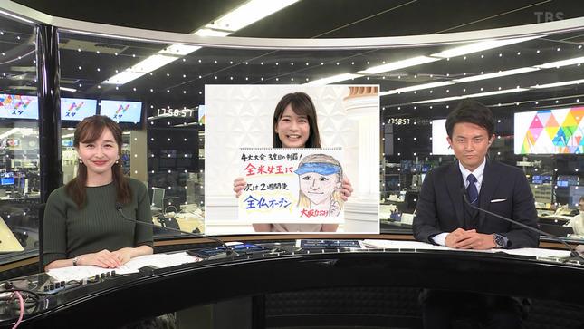 宇賀神メグ ひるおび! あさチャン! Nスタ TBSニュース 5